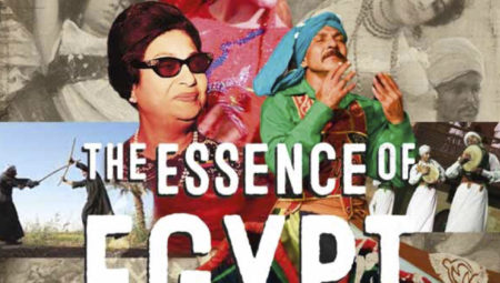 Read more about Essence of Egypt